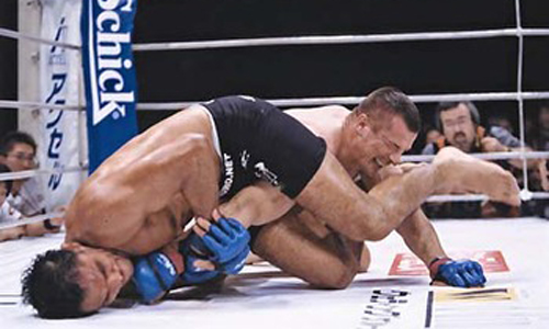 Inverted armbar